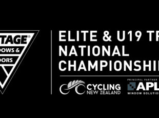 2020 Vantage Elite & U19 Track National Champs