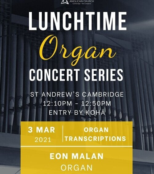 Lunchtime Organ Concert