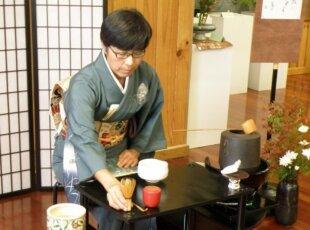 Experience Japanese Culture – Autumn Festival